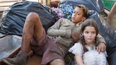 Photo of Crisis de crédito (1)